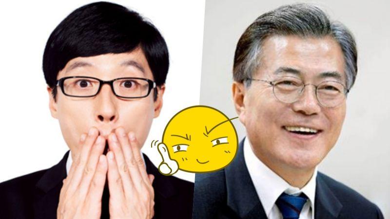 韓國小學生最憧憬的人物,劉在錫比總統文在寅還要排名靠前!