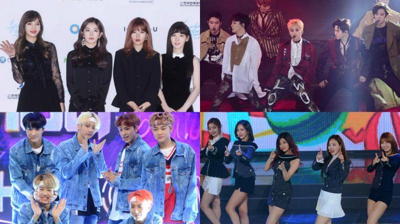 2017夢想演唱會最終陣容確定 利特、李善彬、S.coups將擔任MC