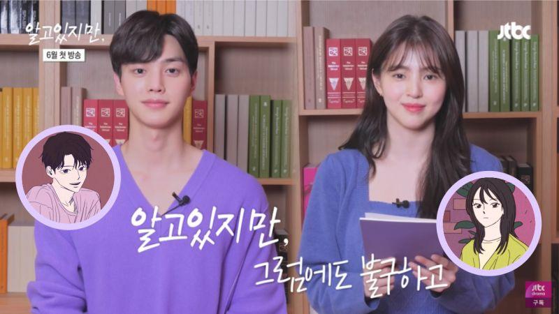 又一對高顏值撕漫CP!宋江、韓素希主演漫改劇《無法抗拒的他》宣傳影片公開,將在6月首播!