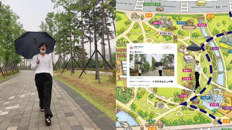 防彈V在公園拍照上傳後...釜山市立公園將他走過的小路加入地標,連拍照處都特別標示了!