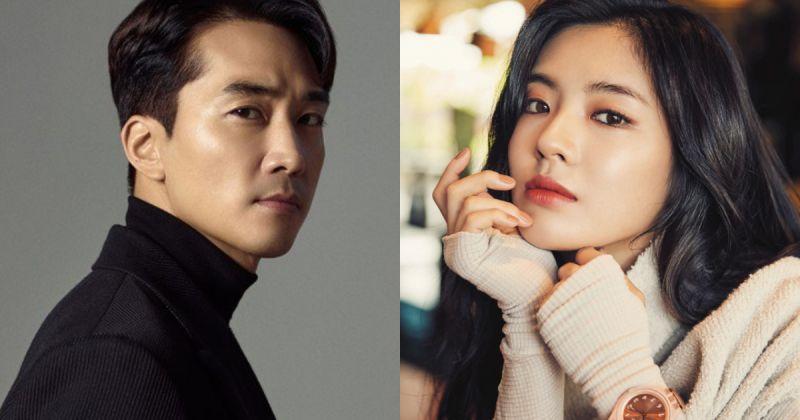宋承憲、李善彬確定主演 tvN 新劇《偉大的 Show》敲定編成!