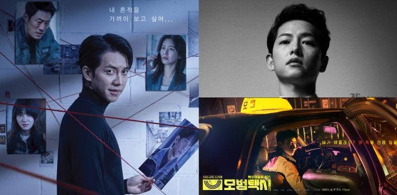 【KSD評分】由韓星網讀者評分:這位驅魔師今個星期來到TOP 4!