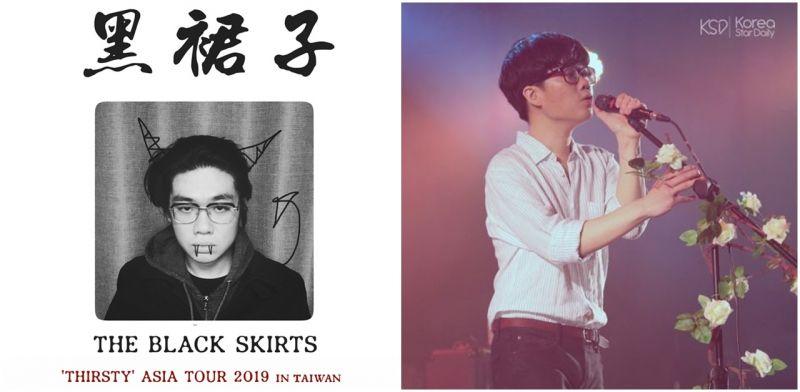 韓國獨立樂團黑裙子二度訪台  北高連兩日開唱