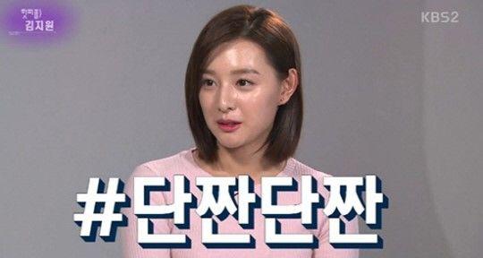 尹明珠中尉揭露救援CP未來的命運是?