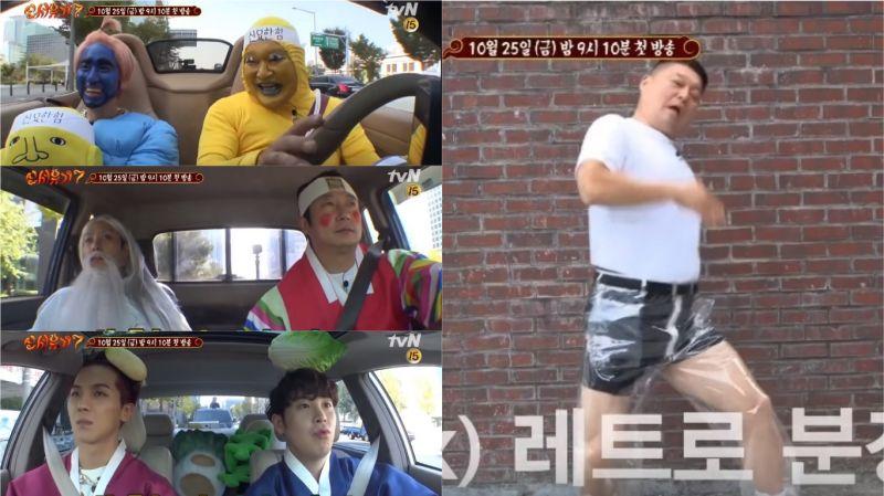 【有片】《新西遊記7》預告:跑遍全韓國的「室內綜藝」、歷代以來最高製作費!下週五晚間首播 準備迎接「快樂泉源」~