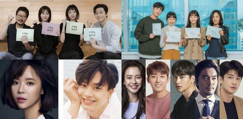 JTBC 2020年又发力了!朴叙俊&朴敏英&宋智孝&黄正音:5部好剧等著你~