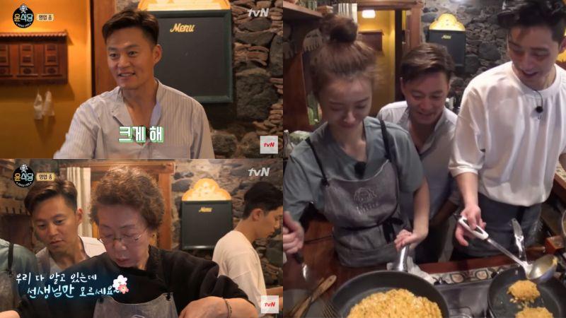 李專務的職場生存法則!交代了「超大泡菜餅」後裝沒事逃跑,還討好尹社長!