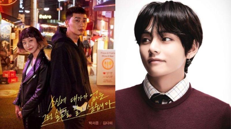 確定啦!BTS防彈少年團V親自參與製作《梨泰院Class》OST《Sweet Night》,將在13日公開!