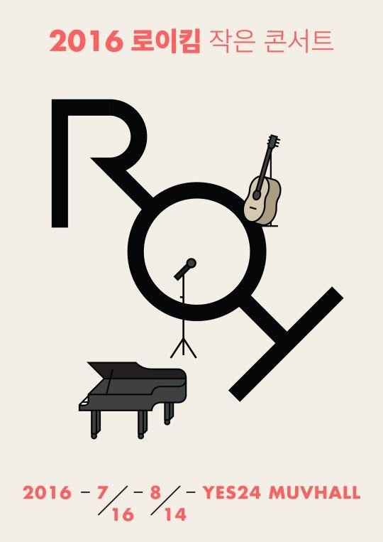 Roy Kim將辦小劇場演唱會 連續四周與歌迷近距離接觸