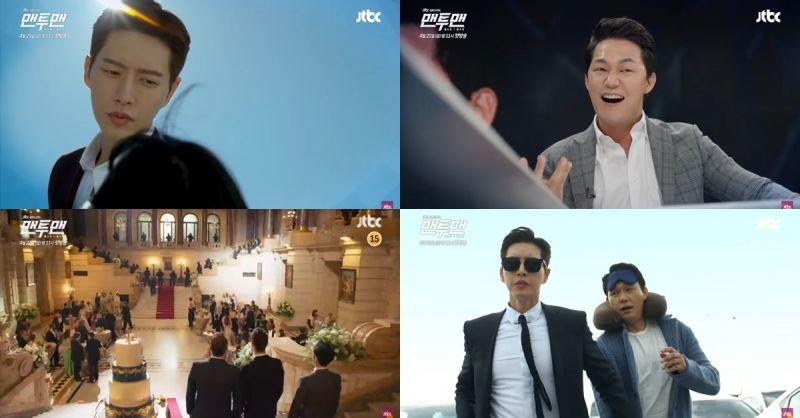 就是今天JTBC金土剧《MAN X MAN》开播!各位久等啦~~~!