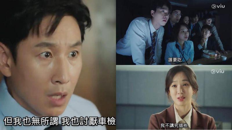 《檢察官內戰》破JTBC首播紀錄,原來檢察官的日常和我們想像的完全不同!
