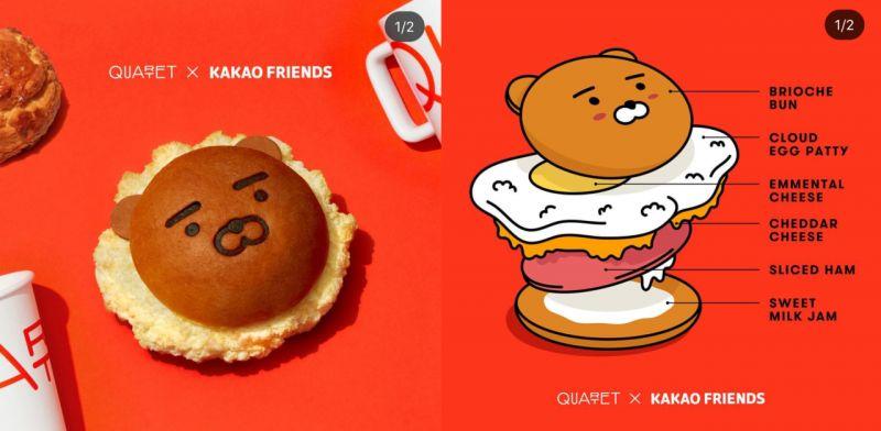 江南KAKAO FRIENDS STORE 麵包店新開張!快去嚐一下RYAN的雞蛋漢堡吧~♥