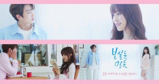 UP10TION携手GFRIEND  新歌《Cherish》预告片甜美青涩