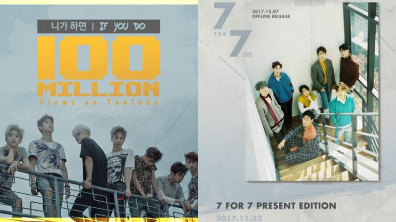 GOT7 《If You Do》MV點擊破億! 公開練習版視頻感謝粉絲支持