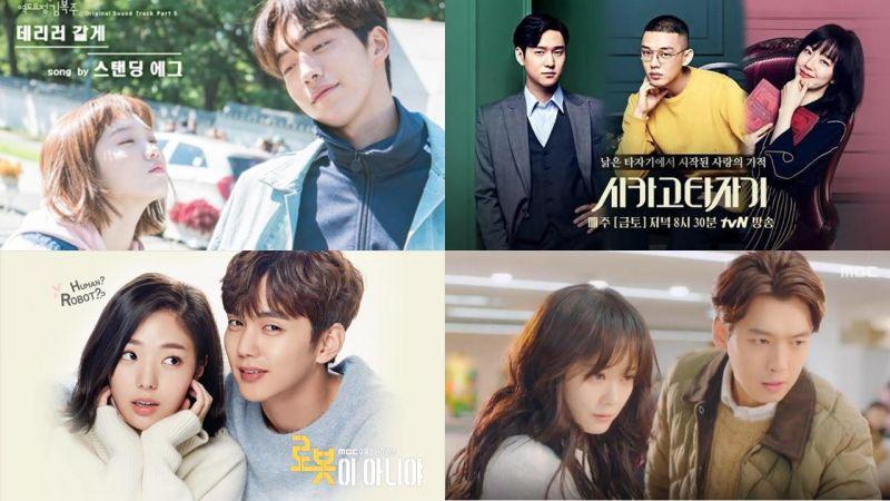 【忽略收視率】也想要追到最後的韓劇推薦~!這些劇明明就很好看啊...