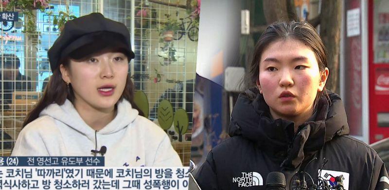 韩国体育界掀起ME TOO运动:女选手遭教练性侵数十次不敢告发