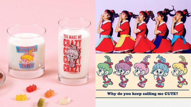 Red Velvet ×《魔髮精靈》跨界聯名,這套周邊超值得收藏!