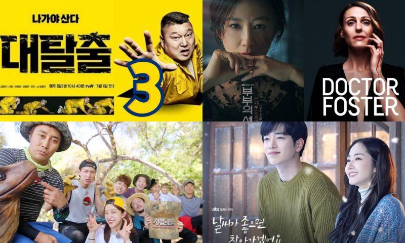 疫情影響開天窗?韓國多家電視台調整新劇&綜藝播出時間!