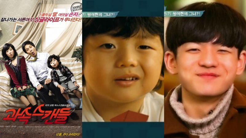 就算沒看過電影也應該看過這位小男孩!朴寶英在《急速醜聞》裡的「兒子」暴風成長