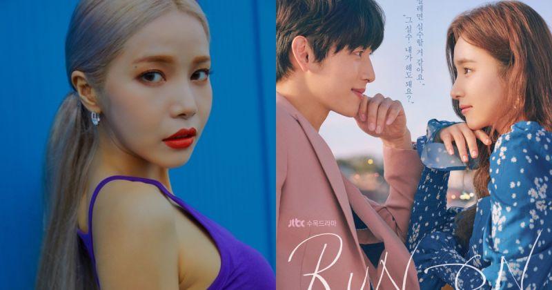 MAMAMOO 颂乐首度独自唱 OST!《Run On》新歌今晚公开