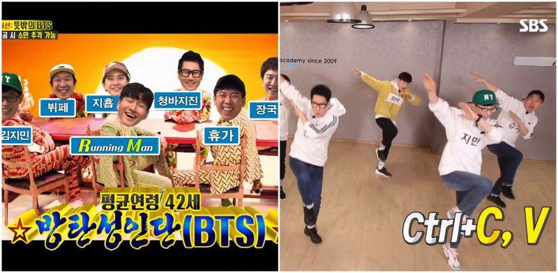 [有片]《RM》挑戰cover BTS「IDOL」! 劉在錫:為什麼哈哈你可以當V?