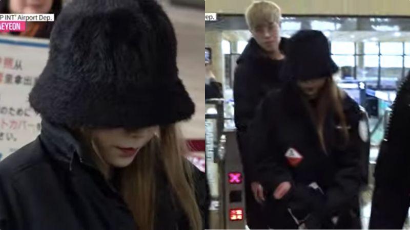 「惡評網民請你做個人吧!」少女時代太妍黑衣黑帽亮相機場,一言不發竟也遭罵