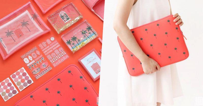 美翻! 韩国大创Daiso新推出珊瑚色系列商品