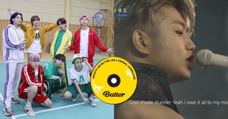 这样的 BTS《Butter》你绝对没听过!灵魂歌手Sam Kim用一把吉他重新诠释,把玩节奏的第一人