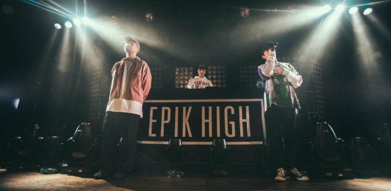 EPIK HIGH快要来香港开演唱会了!你想看吗?