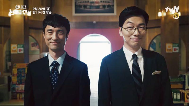 tvN 全新喜剧《很便宜,千里马超市》首波预告「金炳哲&李东辉」霸气登场!