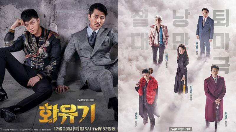 李昇基、車勝元、吳漣序、李洪基主演tvN新劇《花遊記》公開官方宣傳畫報