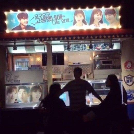 姜哲代表請客啦!李鍾碩為《Doctors》劇組送上零食車禮物