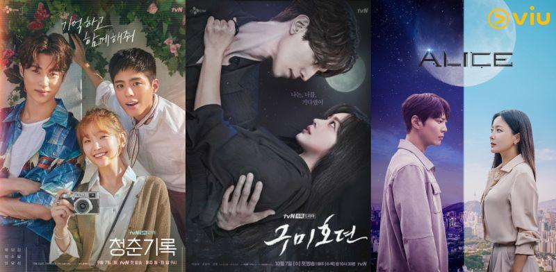 【KSD評分】由韓星網讀者評分:《九尾狐傳》播了2集就來到TOP2,看來這位九尾狐真的太誘人!