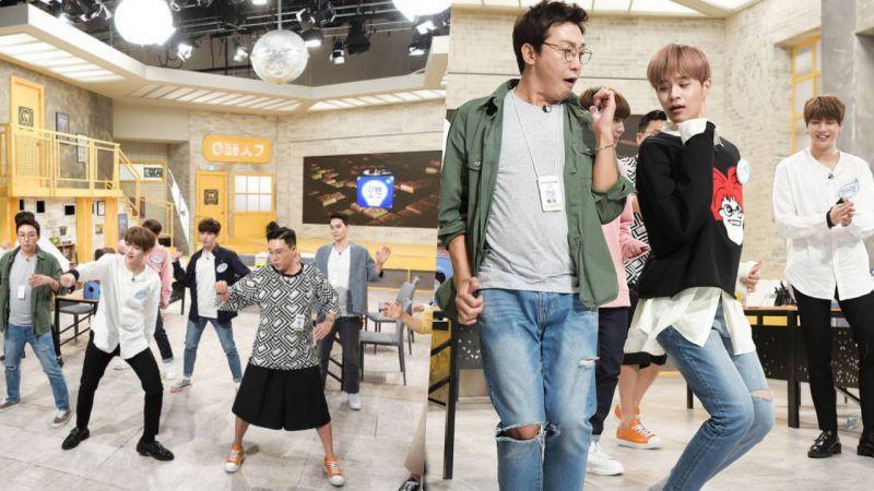 Wanna One亮相《哥哥的想法》 沒想到姜丹尼爾腿有這~麼~長~