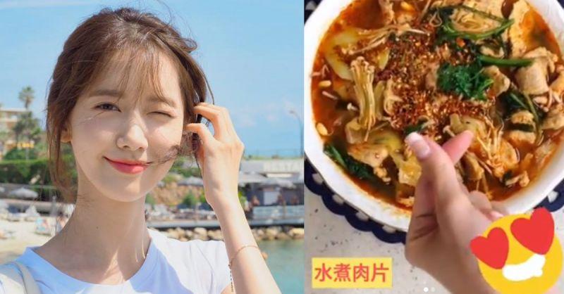 女神竟然会煮菜!润娥亲手做「水煮肉片」,油泼下去那声音太诱人啦~