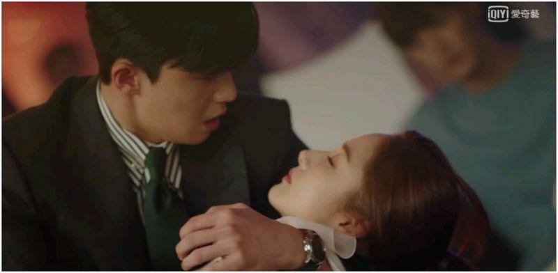 韓劇 金秘書為何那樣김비서가 왜 그럴까 – 閃亮的自戀