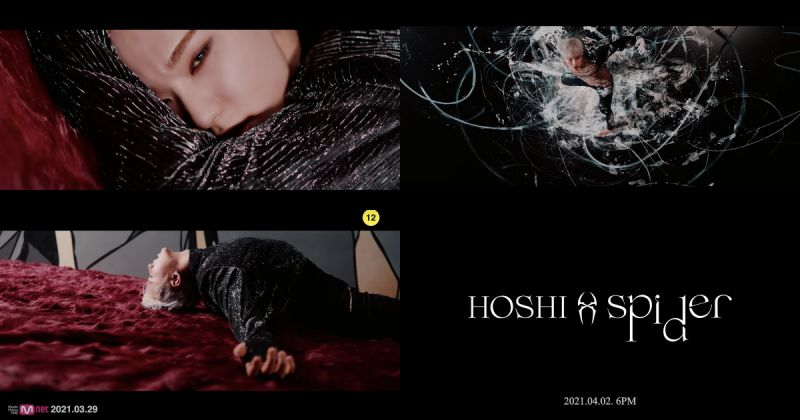 SEVENTEEN Hoshi 明公开首张个人 mixtape 最新预告片大展致命魅力!