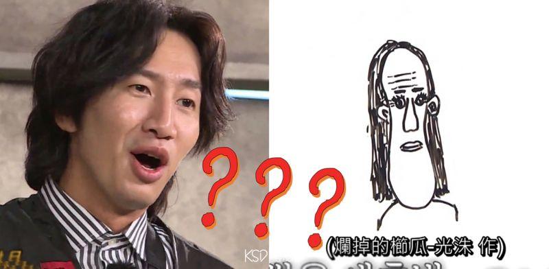 《Running Man》崔寶弼PD竟然形容李光洙的臉「像爛掉的櫛瓜」!?