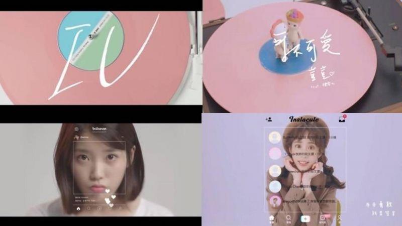 台湾艺人豆豆新歌 MV 疑似抄袭 IU 的热门曲《Palette》引发粉丝不满