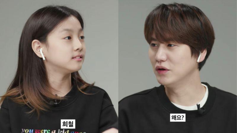 小朋友不相信圭賢是Super Junior忙內:「我以為是其他人,希澈...看上去好像更年輕!」他聽到後超委屈 XD