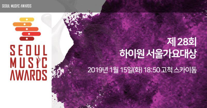 防彈少年團、Red Velvet、Wanna One⋯⋯大勢團大舉出動 《首爾歌謠大獎》15 日登場