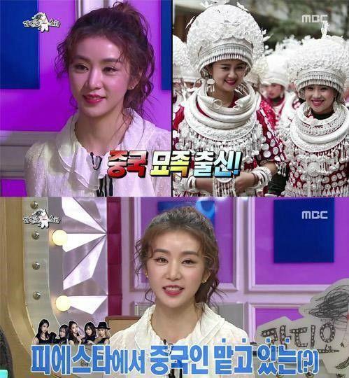 女團FIESTAR中國成員曹璐出演綜藝引熱議 本人也驚喜