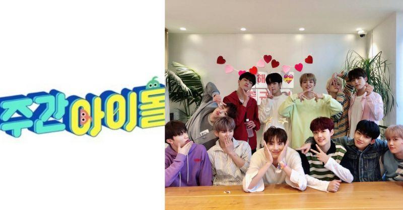 YG新人男团TREASURE首次出演综艺:出击《一周的偶像》!