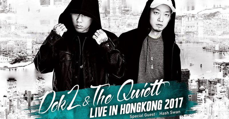 HIPHOP 迷有福啦... Dok2&The Quiett決定來港演出!