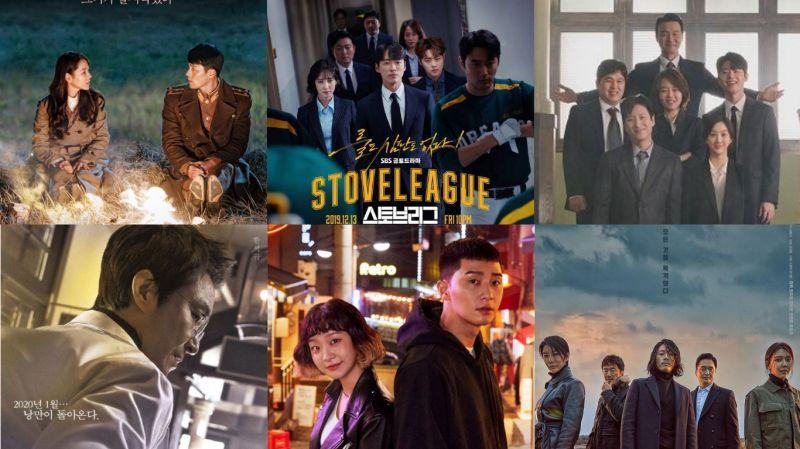 【KSD评分】由韩星网读者评分!《爱的迫降》蝉联一位 《梨泰院CLASS》、《如实陈述》新上榜