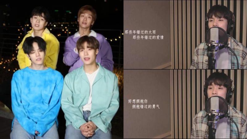 N.Flying主唱柳會勝翻唱《那些年》,中文發音超標準!逆行曲《屋塔房》也推出中文版呢!
