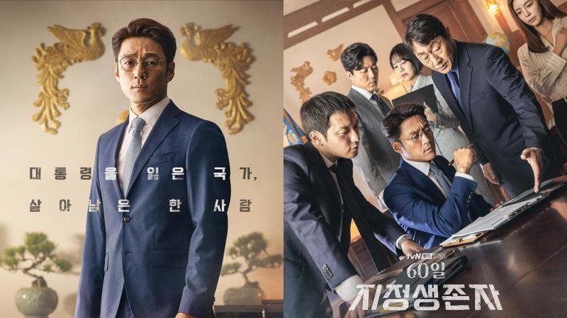 韩剧《60天,指定幸存者》在「2019 AACA」上获奖优秀翻拍受肯定!