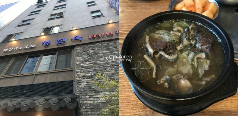 鐘路區七十年名店:解酒湯的元祖청진옥(清進屋)!
