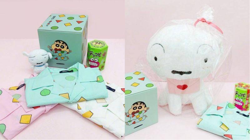 韩国SPAO推出蜡笔小新睡衣限量版Lucky Box!除了有睡衣外,里面还有这些东西!