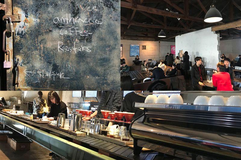 隱身在漢江邊廢棄製鞋工廠的咖啡店:Anthracite coffee